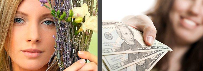 Δεν είναι τα χρήματα η ευτυχία?